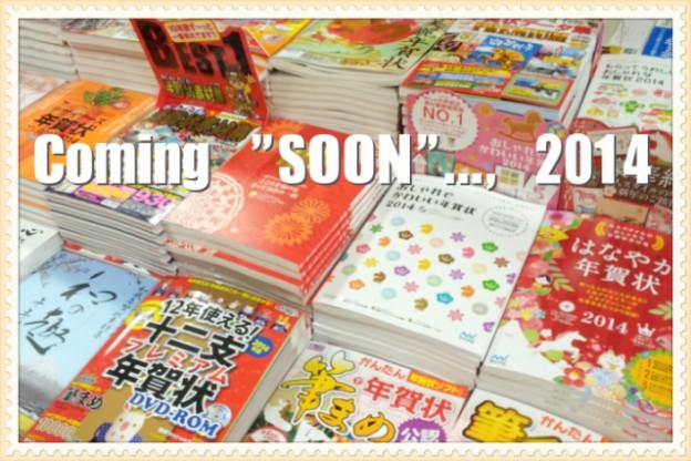 "Coming ""SOON""…, 2014"